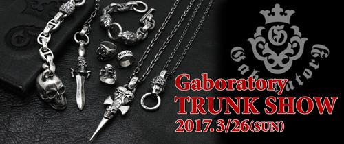 gab-trunk-ba.jpg