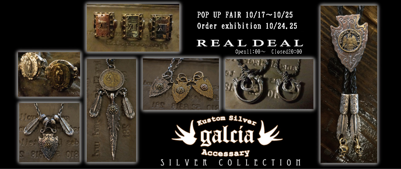 Galcia silver collection 2020